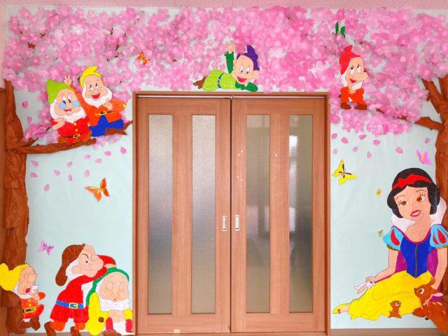 ・ ・ デイサービスよこいち 壁面作品*·♚॰ॱ० 白雪姫と7人のコビト達◊*゚ ・ ・ 桜満開のお花見をしながら 楽しいお話が聞こえてきそうです⑅◡̈* ・ ・ 今年はお花見に行けないからと… スタッフがひとつひとつ フラワーペーパーで花びらを作り 白雪姫とコビト達は ちぎり絵で表現しています⚘⚘⚘ ・ ・ デイのお部屋に入る前から 気分が上がりますね♡ ・ ・ #デイサービスよこいち #壁面作品 #トータルケアサービス #ちぎり絵 #フラワーペーパー #白雪姫 #七人の小人たち