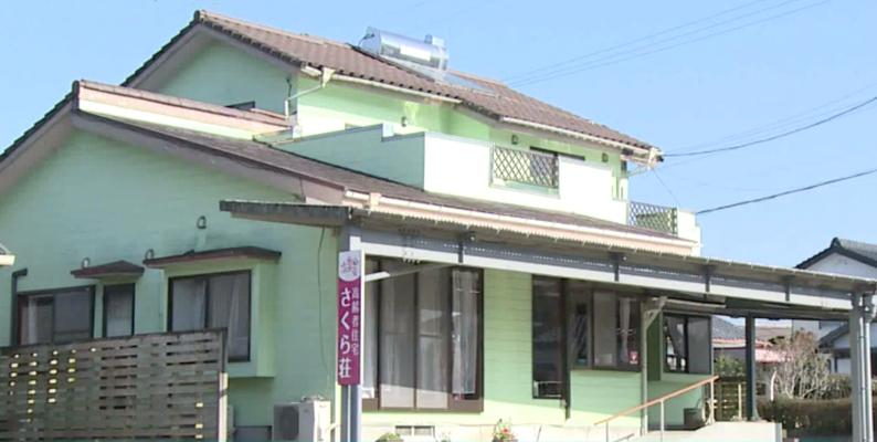 住宅型有料老人ホーム さくら荘